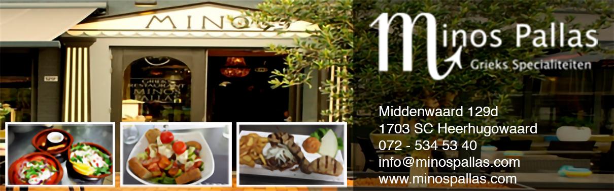 Minos Pallas Grieks Restaurant