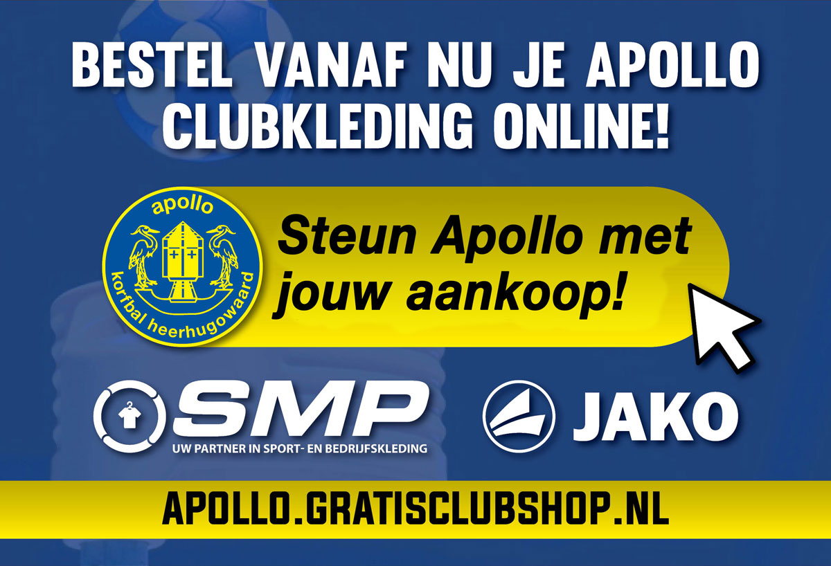 De webshop voor KV Apollo is online
